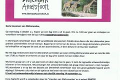 2019-10-02-Wicherumloo-Dierenpark-Amersfoort-1